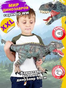 "Игрушка-фигурка серии ""Город Игр"", D7.2"