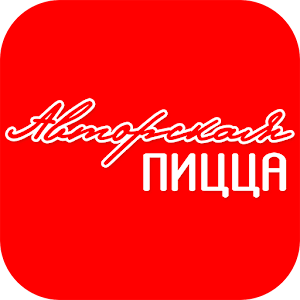 Download Авторская пицца | Красноярск For PC Windows and Mac