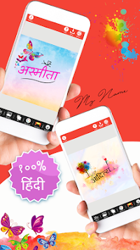 Photo Pe Naam Likhna - फोटो पर नाम लिखना By CodeinPink APK screenshot thumbnail 1