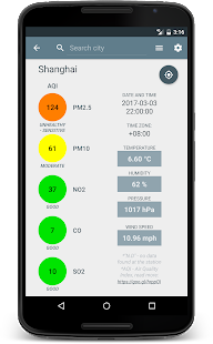 Air Quality & Smog AirAQI screenshot for Android