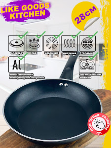Сковорода серии Like Goods, LG-11896