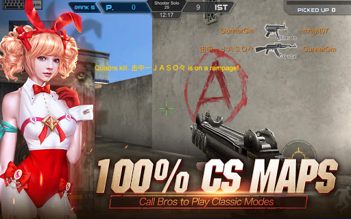 Crisis Action: NO CA NO FPS screenshot 10