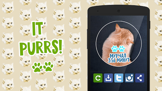 Game Pat the Cat Simulator apk for kindle fire