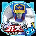 Download [공식]헬로카봇(시즌3,2,1) APK to PC