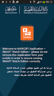WATCH MAWQIFI- screenshot