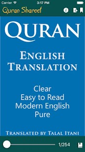 App English Quran Shareef APK for Kindle