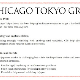 Homepage of Chicago Tokyo Group Medical Products Tokyo Japan by Corcoran Culleme - Illustration Business ( homepage of, chicago tokyo group, medical products tokyo japan )