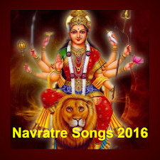Navratre Songs 2016 (II)