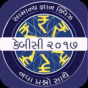 Game KBC In Gujarati - Gujarati GK App 2017 APK for Windows Phone