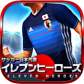 Japan National Football Team Eleven Heroes APK Icon