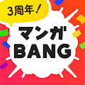 Download マンガBANG!-人気漫画が全巻無料読み放題- APK for Android Kitkat
