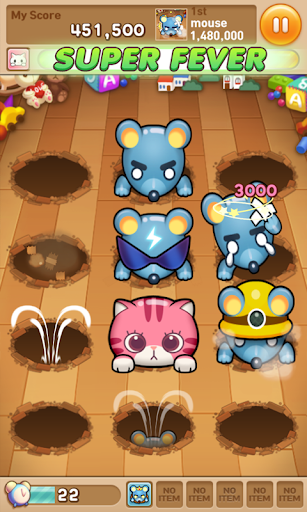 다함께 퐁퐁퐁 for Kakao screenshot 7