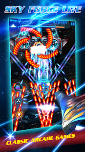 Sky force lite - screenshot