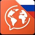 App Learn Russian. Speak Russian apk for kindle fire