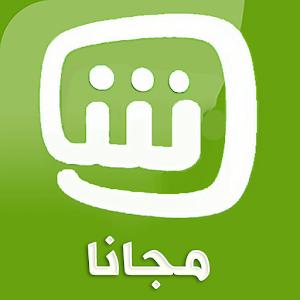 App شاهـد بلـس بالمجان. APK for Windows Phone