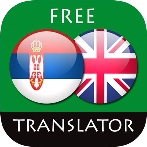 Android aplikacija Српски - Енглески преводилац na Android Srbija