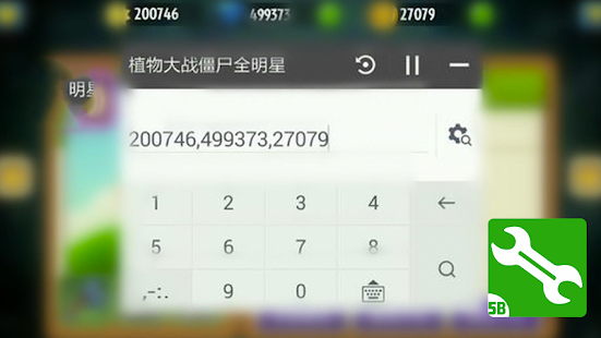 App Game Hacker Tool apk for kindle fire