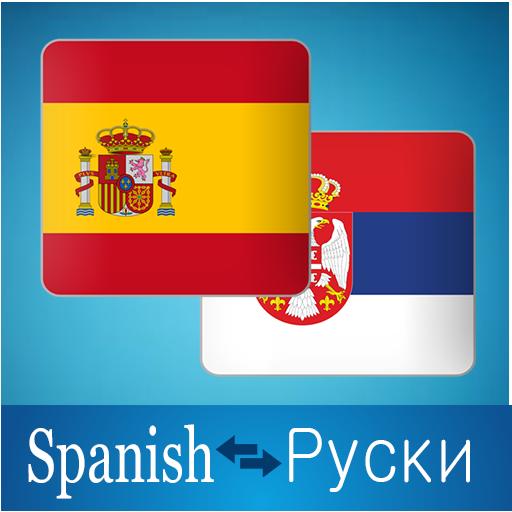 Android aplikacija Spanish Serbian Translator na Android Srbija
