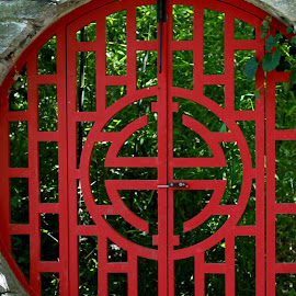 garden gate by Shannon Sommers - Buildings & Architecture Architectural Detail ( red, color, garden, gate,  )
