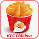Download Chicken Recipes KFC: KFC Style Chicken Recipes for Windows Phone 1