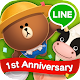 line Brown farm 1.3.6