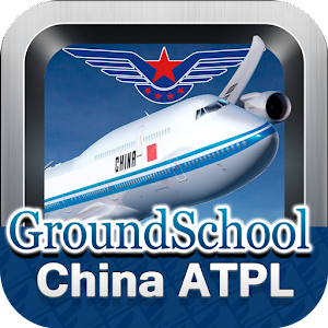 China ATPL Pilot Exam Prep.apk 1.8.0