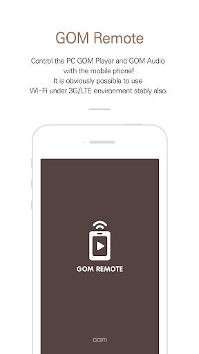 GOM Remote - Remote Controller screenshot 1