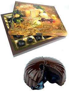 """Конфеты шоколадные """"Ассорти"""", новогодний набор, золотой, 360г"""