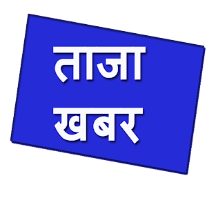 Taja Khabar Nepali - Android Apps on Google Play