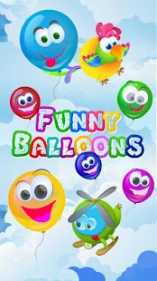 Funny Balloons (Unreleased) - screenshot