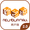App 新之城商戶 APK for Kindle