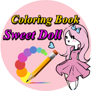 Coloring Book Sweet Doll - screenshot