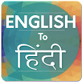 English to Hindi Translator APK for Lenovo