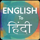 Free English to Hindi Translator APK for Windows 8