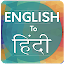 English to Hindi Translator for Lollipop - Android 5.0