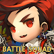 Battle Squad (battle squad)