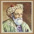 Умари Хайём ( Omar Khayyam , точики, таджикский) APK baixar
