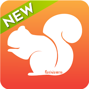 Fast UC Browser Download Tips