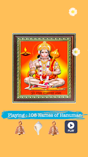 Lord Hanuman Ashtakam - screenshot