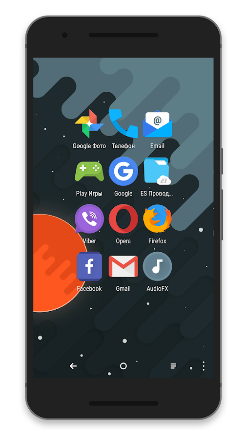 Materis - Icon Pack Premium Screenshot 1