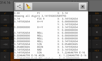 Screenshot of Rpn Calc Financial -- HP 12C