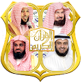 App AlQuran-Murottal 30 Juz apk for kindle fire