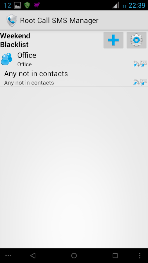 Root Call SMS Manager Screenshot 1