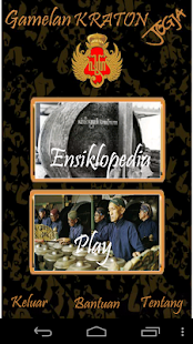 Gamelan Pusaka- screenshot thumbnail