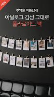 Screenshot of 스냅스-사진인화,포토북,카카오스토리북,핸드폰케이스,액자