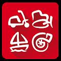 Дром База: запчасти, шины и диски, спецтехника APK for Bluestacks