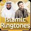 Free Download Islamic Ringtones 2017 APK for Blackberry