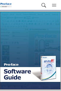 Pro-face Software Guide - screenshot
