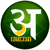 Hindi Dictionary Ultimate APK for Blackberry