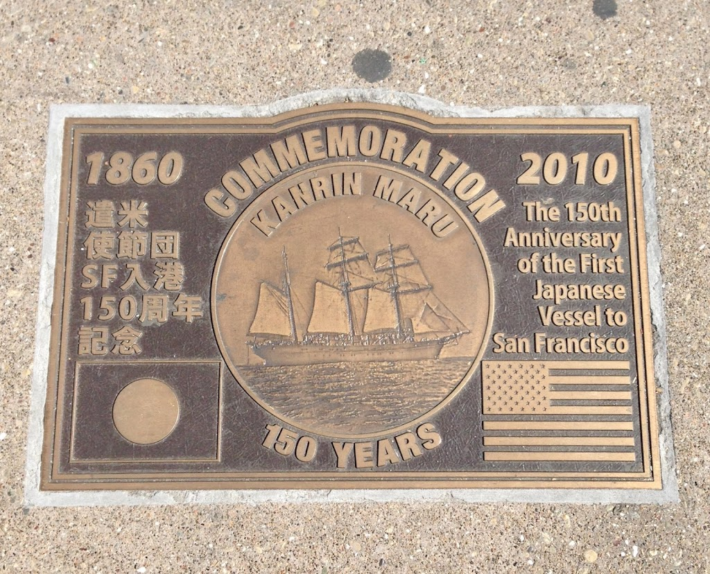1860 2010 COMMEMORATIONThe 150thAnniversaryof the FirstJapaneseVessel toSan Francisco 150 YEARS